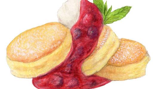 口の中でふわっととろける絶品パンケーキのお店 「トワサンク」