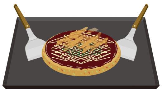 お好み焼きの進化系!! シェフのこだわり鉄板料理「時分時」(じぶんどき)