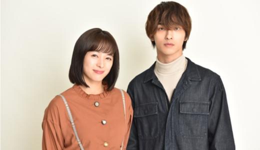2020年1月新ドラマ 横浜流星さん主演作のタイトルや放送時間、キャストや作品の見どころは?