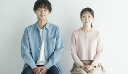 2020年1月スタート 奈緒さん主演の新ドラマのタイトルと放送時間は?